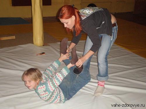 методика Голтиса в работе с детьми