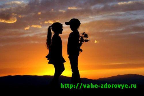 Личная любовь