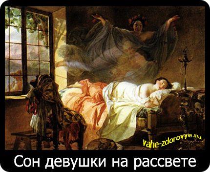 Сон – это не просто отдых