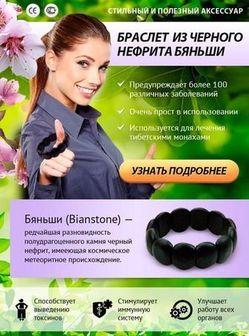 126227495_4907394_bwfqe755253-min-1.jpg