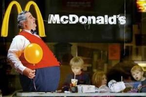 Макдоналдс (McDonald's)