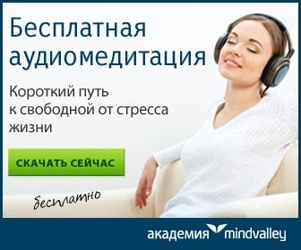 Omgarmonika-2.jpg