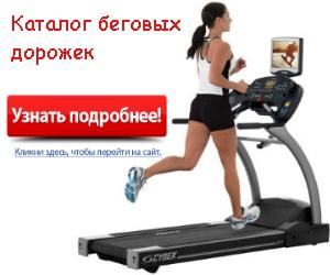 begovye-dorozhki.jpg