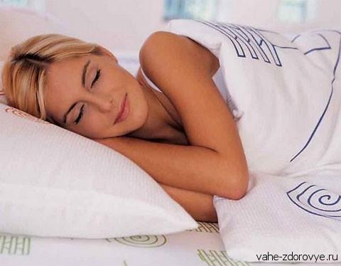 крепкий сон залог здоровья