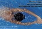 Магия воды в очищении и исцелении организма