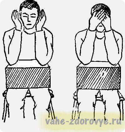 Пальминг - простое упражнение для восстановления зрения